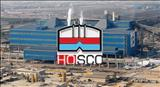 Hormozgan Steel Company (HOSCO) a Leading Manufacturer of Advanced Steels