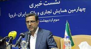 Iran-EU Forum Goals Outlined