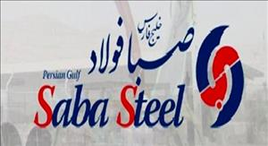 Direct Reduction Plant at Saba Steel Complex sets new production record