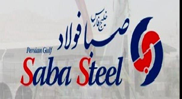Direct Reduction Plant at Saba Steel
