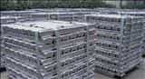 As China's zinc output declined, global markets experienced shortfalls